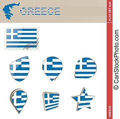 Greece Flag Set, Flag Set #34