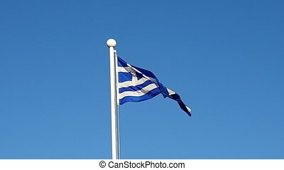 Greece Flag Waving in Air of South Korea