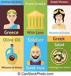 Greece mini poster set