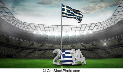 Greece national flag waving in foot