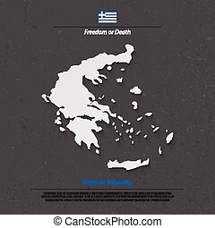 greece shadow