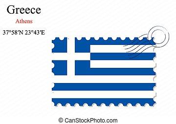 greece stamp design