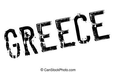 Greece stamp rubber grunge