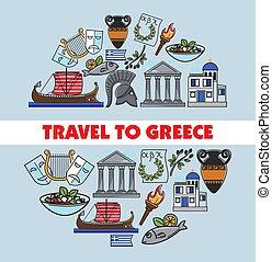 Greece travel landmark symbols vector poster