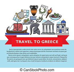 Greece travel poster of Greek culture famous sightseeing landmarks and attractions icons