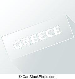 Greece unique button