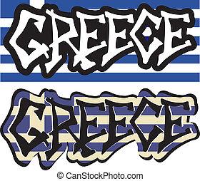 Greece word graffiti different style. Vector illustration.