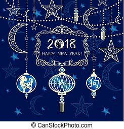 Greeeting vintage blue card with hanging decorative dog, lantern, star, and moon for 2018 Chinese New Year
