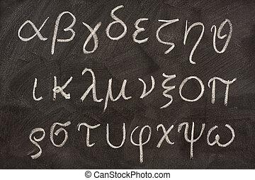 Greek alphabet on blackboard