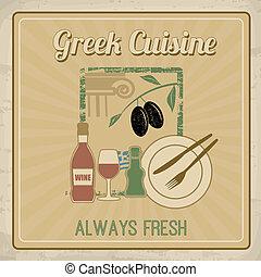 Greek cuisine vintage poster