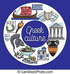 Greek culture and landmark vector symbols