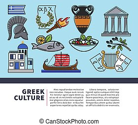 Greek culture architecture and food or relics