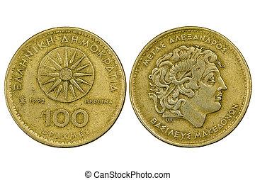 Greek Drachma coin.