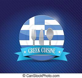 greek food restaurant concept illustration