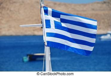 Greek National flag, Halki - The National flag of Greece...