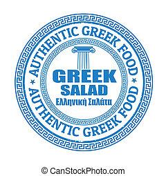 Greek salad stamp - Greek salad grunge rubber stamp on white...