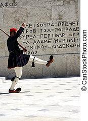 Greek soldier in national