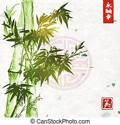 Green bamboo on handmade rice paper background. Traditional oriental ink painting sumi-e, u-sin, go-hua. Contains hieroglyphs - zen, freedom, nature, clarity.