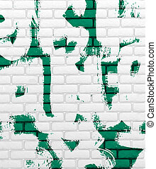 Green brick wall with graffiti