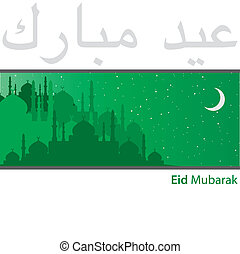 Eid Mubarak - Green city of Mosques Eid Mubarak (Blessed...