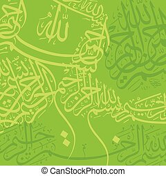 green islamic calligraphy background