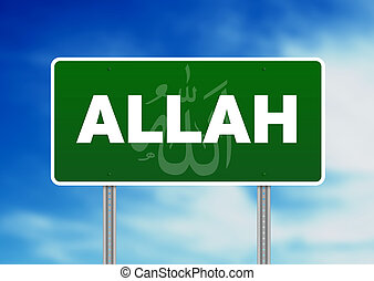 Green Road Sign Allah