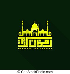 Green Yellow Ramadan Kareem with mosque Typography design