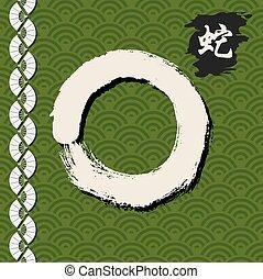 Green Zen circle illustration traditional - Enso Zen circle...