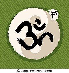 Green zen circle illustration traditional enso om - Enso Zen...