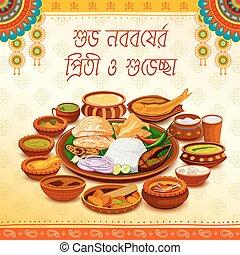 Greeting background with Bengali text Subho Nababarsha Priti...