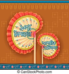 Greeting background with bengali text subho nababarsha antarik greeting background with bengali text poila boisakher antarik abhinandan meaning heartiest wishing for happy new year m4hsunfo