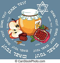 Greeting card design for Jewish New Year Holiday. Vector illustration