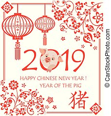 Greeting card for 2019 Chinese New Year with funny little pig, hieroglyph pig, decorative floral red pattern and hanging chinese lantern
