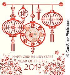 Greeting card for 2019 Chinese New Year with funny little ...