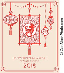 Greeting card for Chinese New year 2018 with hanging paper lantern, hieroglyph and dog