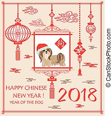 Greeting card for Chinese New year 2018 with puppy shi tsu, hanging Chinese lantern and hieroglyph