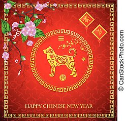 Greeting card for Chinese New Year of the Dog - Chinese new...