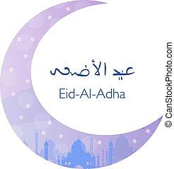 Greeting card for eid ul Adha. Muslim holiday. Vector...