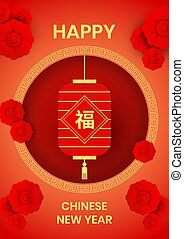 Greeting card for happy chinese new year festival with hanging lanterns