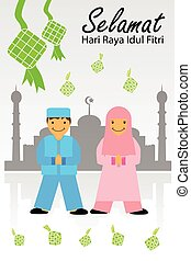 Greeting Card - Ramadhan Kareem 03B - vector Greeting Card -...