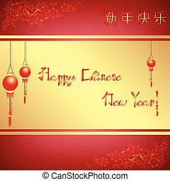 Greeting postcard to the Chinese New Year 2015. Chinese characters. Red and golden tones. Label. Vector illustration