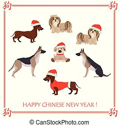 Greeting card with abstract dogs in Santa hat and origami style set for 2018 Chinese New Year