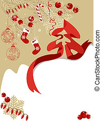 Greeting card with traditional Christmas symbols
