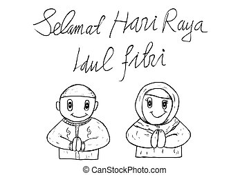 Ramadhan Greeting