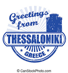 Greetings from Thessaloniki  stamp