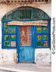 griego, abandonado, cafe-ouzeri