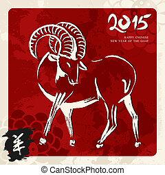 groet, jaar, 2015, nieuw, chêvre, kaart