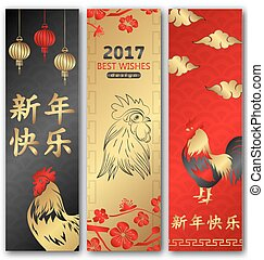 Group Banners for Chinese New Year Cocks - Illustration...