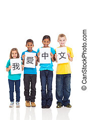 group kids holding paper saying i love chinese - cute group...