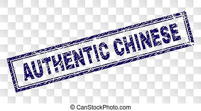 Grunge AUTHENTIC CHINESE Rectangle Stamp